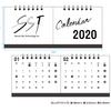 2020年オリジナルカレンダー制作について