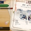 イベントクエスト「称号・モノノフの心」〜 MHRise #054