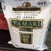 メキシコで見るお米の種類-Toyo Foodsでお米が買える