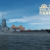 ティア9ツリー戦艦 レパント