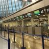 上海からの帰国フライトがキャンセルになった話 #84