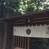 石ばし:江戸川橋