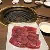 焼き肉食べ放題で5,000円GET!キャッシュバックorマイルに換えてハワイを目指しませんか?