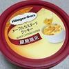 ハーゲンダッツ「メープルカスタードクッキー」は優しいメープル味♪