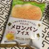 【コンビニ】ファミリーマート限定OHAYOのメロンパンアイス