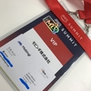 AWS Summit Tokyo(レポート)
