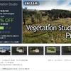 【新作アセット】プロシージャルな植物配置と高速なレンダリングが大人気 Vegetation Studioの上位版が新登場!エディタの高速化、新機能のバイオームが魅力的「Vegetation Studio Pro」/ R.A.Mの作家さんが超絶リアルな大自然素材をリリース(VSP対応)「Meadow Environment - Dynamic Nature」