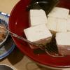 湯豆腐と玉子焼きは「やさしさ」に包まれている