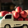 りんご発送