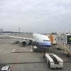 搭乗記 チャイナエアライン 成田⇒台北 CI107 A333 ビジネス