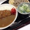 幌加内製麺 イオンモール札幌発寒店
