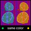 【同じ色】違う色に見える錯視イラスト「傘」「レモンとライム」【ムンカー錯視】