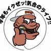 モレラ岐阜店大会開催いたしました!