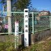 門川、延岡