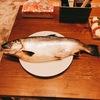 シェアハウスで魚さばきまくってパーティしたよ