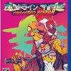 【2018/07/04 13:19:04】 粗利917円(17.7%) ホットライン マイアミ Collected Edition - PSVita(4940261511937)