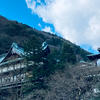 環翠楼 (神奈川県 箱根温泉郷・塔ノ沢温泉)