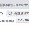 グーグルクローム はてなフォトライフで画像を一括アップロードできなくなったときの対処法 Google Chrome