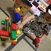 ブロックで遊ぶ