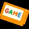ゲーム電卓「MG-880」のインベーダーゲームが「MG-880」で復刻!!足し算が速いと攻略が上手くなる…はずです