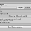 【Unity】シーンから Missing なコンポーネントがアタッチされているオブジェクトを検索できる「MissingReferencesUnity」紹介
