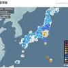 (過去の地震の記録)2015/5/30 20:23 小笠原諸島西方沖M8.5 深さ590Km