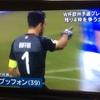 W杯予選(サッカー)