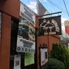 Comida Tipica Poblanisima TT-メキシコ プエブラのプエブラ料理レストラン