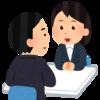 【傾聴力】仕事や人間関係がうまくいく人は、相手の話しに耳を傾けることが上手い