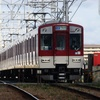 近鉄5800系 DH05 【その6】