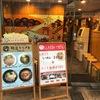 らーめん まぜそば 麺屋キラメキ オススメの担々麺をたべる。飲食店の見本になるような接客に満足(^^)