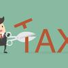 税金の基本的なところ −所得税について−