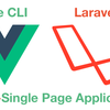 【前編】Vue CLI + Laravel によるMSPA (Multi-Single Page Application)