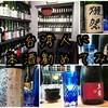 【雑記】台湾人の友人に日本酒勧めてみた!