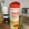 マジックソルトは「エスビー」化学調味料無添加で健康にいいです!
