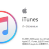 iTunesでCDを最高音質で取り込む方法