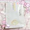 【フェイスマスク】我的美麗日記の皇室白真珠マスク♪