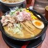 【あの麺や食堂が味噌ラーメン店をオープン】蔵味噌ラーメン 晴っぴ/神奈川県海老名市