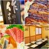 【オススメ5店】鈴鹿(三重)にある寿司が人気のお店