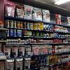 プロテインの効果はダイエットや病気に対する抵抗力にも及ぶ