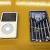 iPod(第5世代)のクリックホイールセンターボタン修理