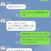 CRスーパ海物語in沖縄4ストローク攻略
