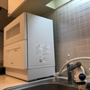 GREEN LIFEシャワー付き蛇口コネクターを使ってパナソニック食洗機を導入後、家事が楽になるかを検証。