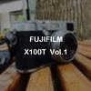 FUJIFILM X100Tをレンタルして、ラオスフェアに行ってみた!