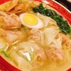 新宿の紀伊国屋近くのワンタン麺屋さんに久しぶりに行きました☆