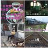 函館本線「比羅夫」駅 ホームで、 列車を見ながらバーベキューだぁ ❢
