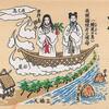 神道とユダヤ教に関係はあるか?