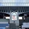 ルフィ×京都駅ビルのスタンプ。
