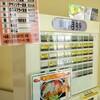 「美ら花」(Lucky 名護店)で「カツ丼」(日替わり) 500円