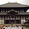 ワンちゃんとおでかけ!奈良公園と東大寺の大仏様♪